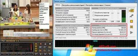 Screenshot Behold TV Windows 7