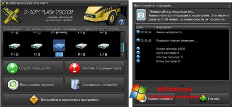Screenshot D-Soft Flash Doctor Windows 7