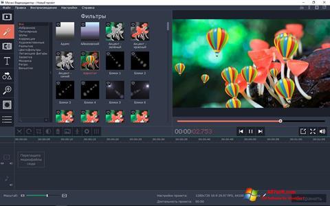 Screenshot Movavi Video Editor Windows 7