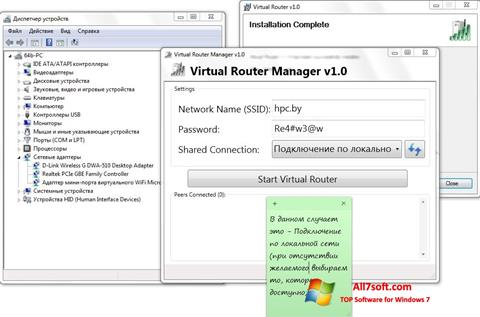 Screenshot Virtual Router Manager Windows 7