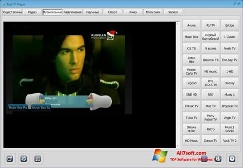 Screenshot RusTV Player Windows 7