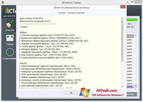 Screenshot WindowsCleaner Windows 7