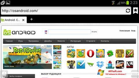 Screenshot Puffin Windows 7